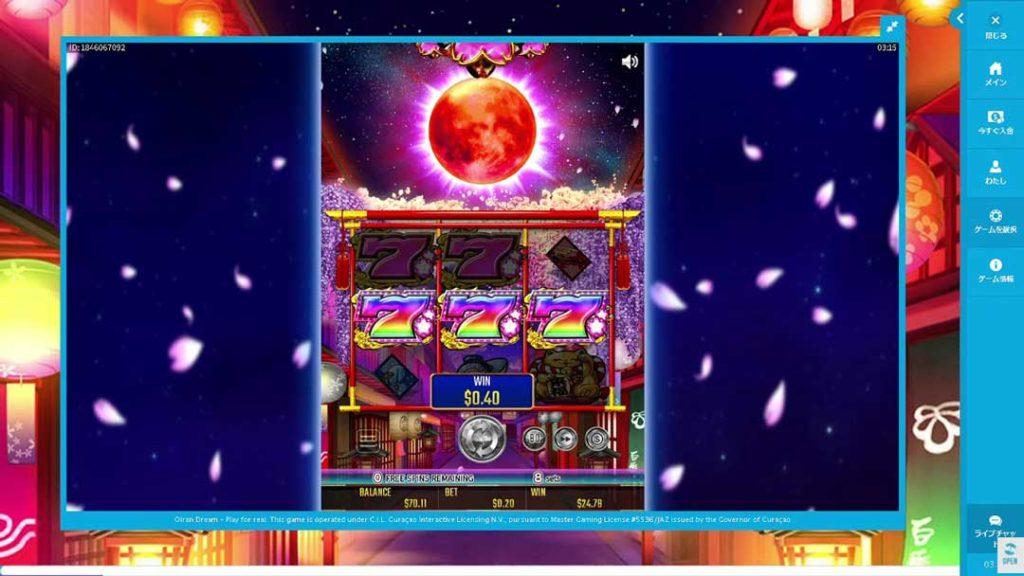 オンラインゲーム感覚オンラインカジノ